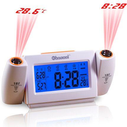 Hot V1nf Digital Lcd Snooze Dual Projection Alarm Clock