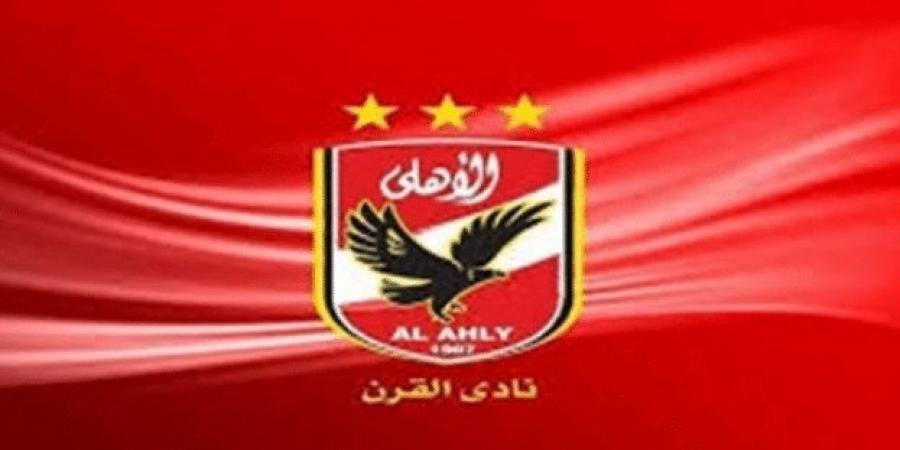 تردد قناة الأهلي Al Ahly Tv الناقلة لمباراة الأهلي مباشر Goalkeeper Iphone Wallpaper Tumblr Aesthetic Stress