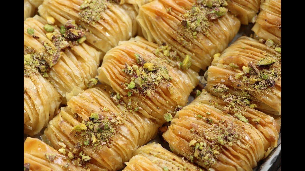 بقلاوة تركية بطريقة جديدة لذيذة و رائعة في الشكل والمذاق و سهلة التحضير Diy Food Recipes Middle Eastern Food Desserts Arabic Food