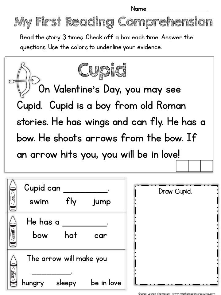 My First Reading Comprehension  FREE sample from Valentines Day