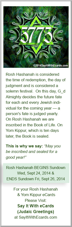 For your Rosh Hashanah eCards please visit: http://www ...