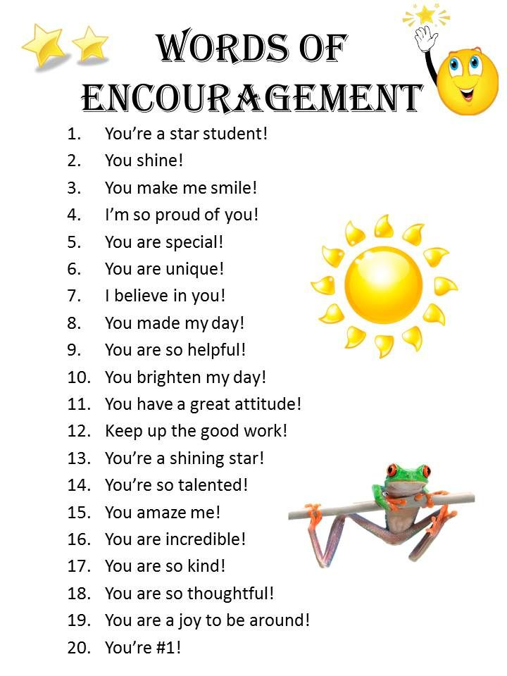 words of encouragement letter