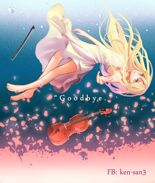 Photo of good bye