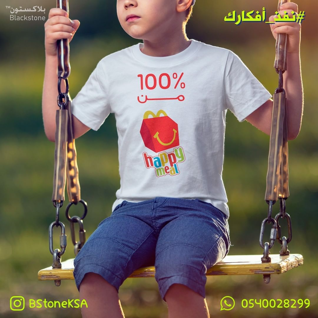 طباعة تيشرتات الرياض تيشيرت تيشرت اطفال طفل Custom T Shirt Printing Hoodie Print Tshirt Print