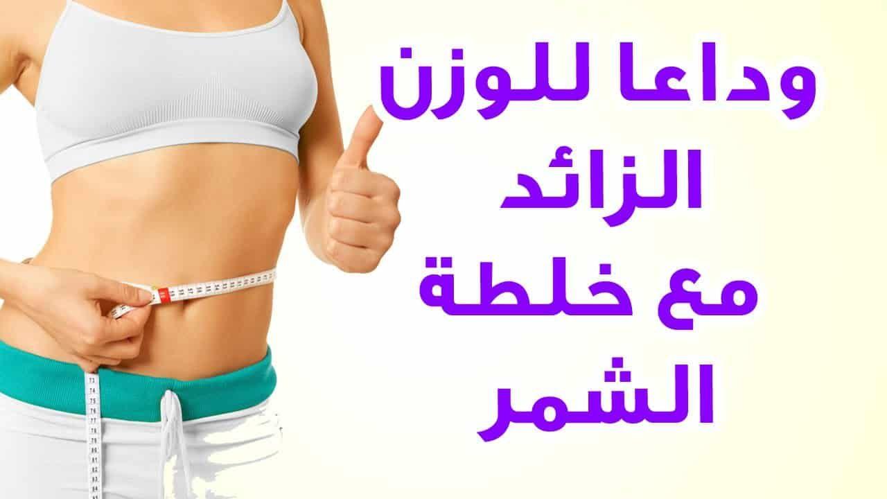 كيفية إستخدام الشمر للتنحيف السريع موسوعة Gym Women Gym Shorts Womens Fitness Beauty