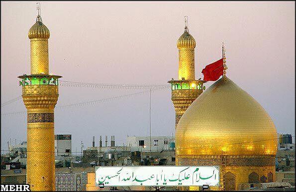 Roza Imam Hussain As ياحسين ياذات الله Imam Hussain Roza