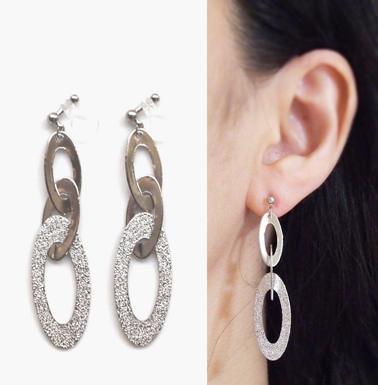 Silver Clip On Hoop Earrings, Three Metallic Hoop Invisible Clip On Earrings,  Dangle Hoop Clip Earrings, Non Pierced Earrings, Gift For Her