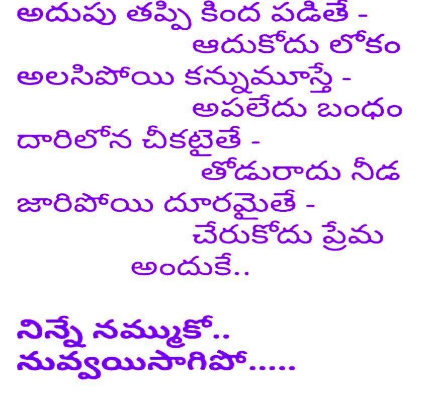 Pin By Vijaya G On Telugu (With Images)