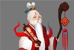 Matchmaking god of mythology