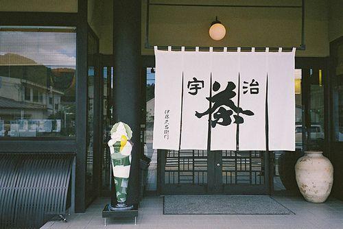 """""""creameu:  dreams-of-japan:  FH020014copy by jo-31 on Flickr.  J   """""""