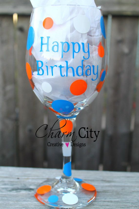 Happy Birthday Wine 20 oz Glass Personalized on Etsy, $12.00