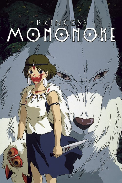 Download Princess Mononoke 1997 Hd 1080p Full Movie For Free Watch Full Movie Free Streaming Online Mononoke Anime Princesse Mononoke Fond D Ecran Dessin