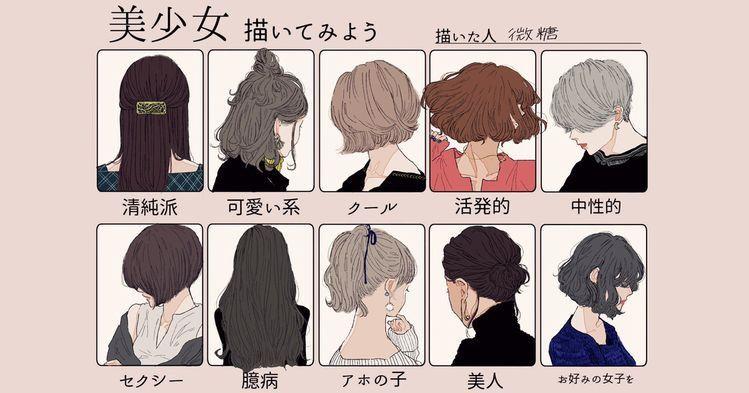 Anime Inspiration おしゃれまとめの人気アイデア Pinterest Miau Gatitu イラスト かわいい イラスト 女の子 表情 イラスト