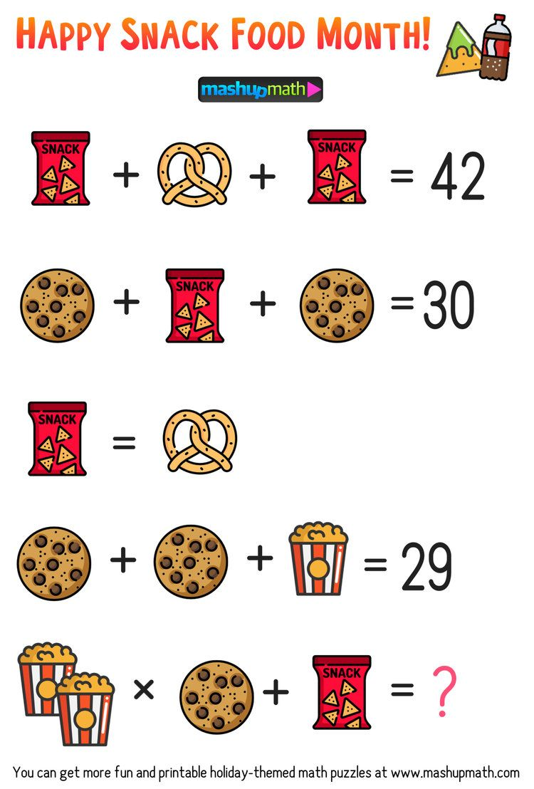 Free Math Brain Teaser Puzzles for Kids in Grades 1-6 to Celebrate Snack  Food Month! — Mashup Math   Maths puzzles [ 1108 x 750 Pixel ]