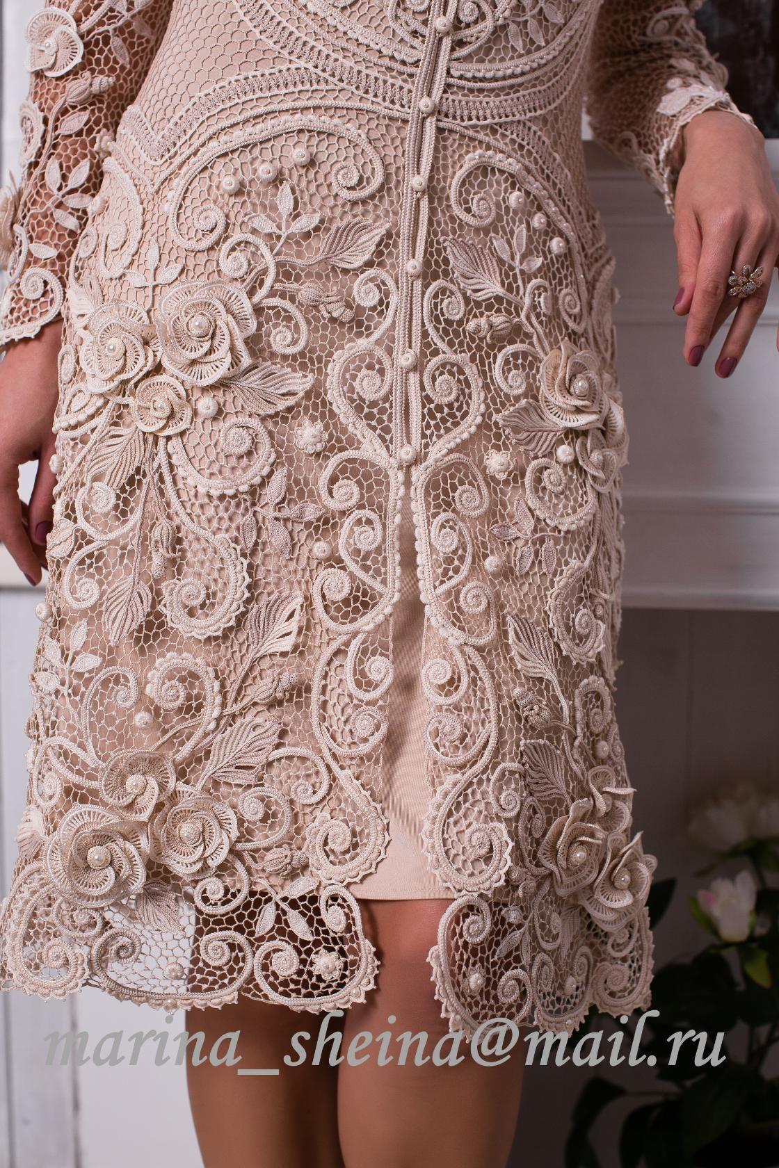 одноклассники | vestidos dress crochet°.° | Pinterest | Crochet ...