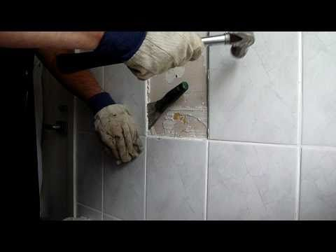 a short video on how to remove ceramic wall tiles on a bathroom wall with a paper scraper and a hammer.  i was wearing gloves for a bit of protection from any sharp shards of tile falling on my hand..  i would also recommend wearing some safety goggles as well.