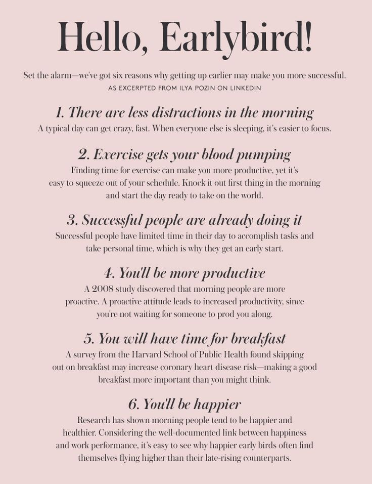 How Getting Up Early May Make You More Successful Infographic