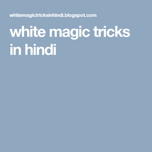 how to magic in hindi