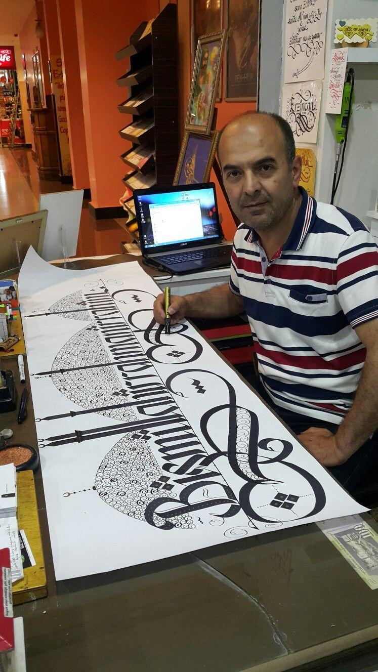 kaligrafi hat yazı salihülker ebruhat besmele
