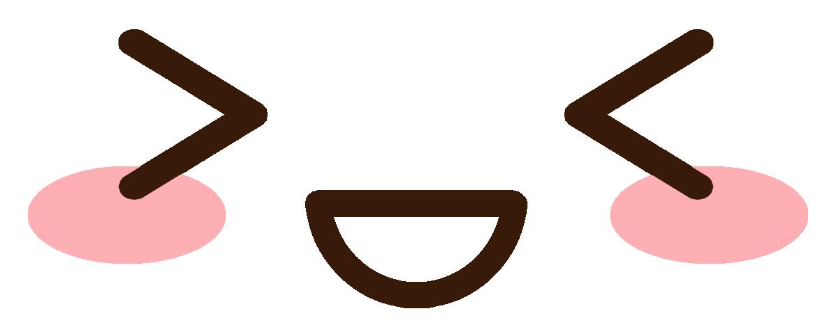 Emoticones ] ( Parte 2 ) Caritas Kawaii | Kuwaii | Pinterest ...