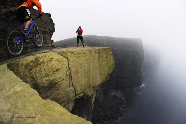 Moher Kayalıkları Üzerinde Bisiklet Parkuru