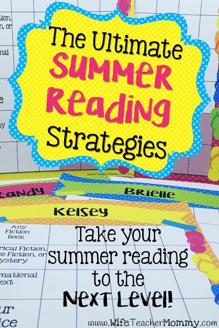 The Ultimate Summer Reading Strategies! These 3 reading strategies are perfect to motivate young readers to continue reading over the summer. These strategies are perfect for teachers to send home with their students for the summer or for parents and homeschoolers to use with their own children. Perfect for all kids summer reading! Read more: http://www.wifeteachermommy.com/2016/04/the-ultimate-summer-reading-strategies.html