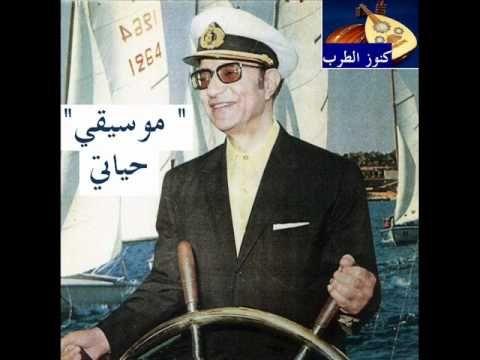 محمد عبد الوهاب موسيقي حياتي Men Captain Hat Men S Blazer