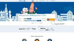кредит займ проценты срочно взять займ на карту без проверок rsb24.ru