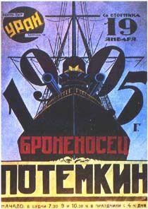 Una película de propaganda, que conmemora el vigésimo aniversario de la Revolución de Octubre, pero que, como otras de Eisenstein, especialmente Octubre, ha conseguido que el relato histórico sea confundido con el literario.