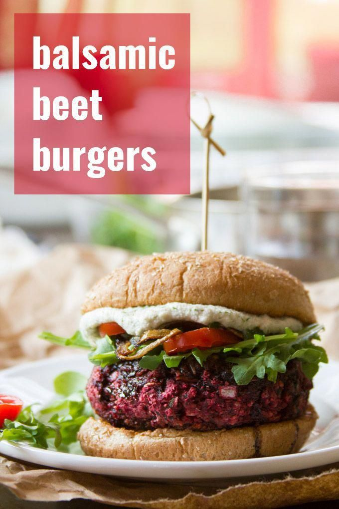 Ready for a juicy, hearty, flavor-packed veggie burger that's super pretty to boot? These vegan beet burgers bursting with color and flavor, and topped with a balsamic glaze that adds zip and a touch of sweetness. Smother these vegetarian patties with cashew cheese and stuff into buns for a scrumptious meatless meal!
