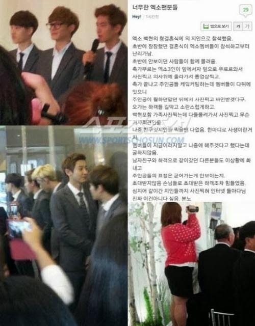 Sasaeng fans ruin EXO Baekhyun's brother's wedding | EXO