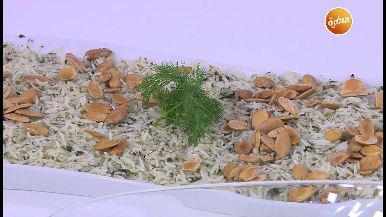 طريقة تحضير أرز بالريحان نورا السادات Plants
