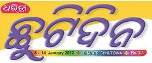 Advertising in Dharitri - Chhutidina, Bhubaneswar Newspaper