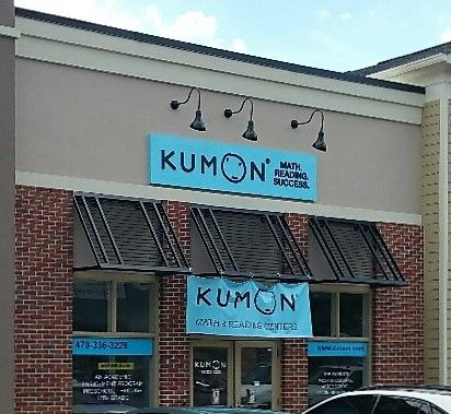 Get Smart Leave The Tutoring To Kumon And Your Business Signs To Bigmouthsigns Com Business Signs Big Mouth Kumon