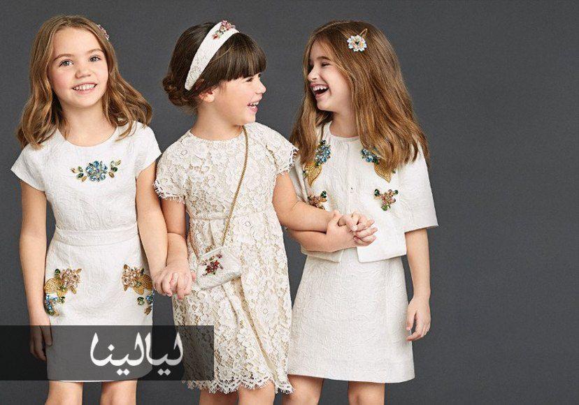 ملابس أطفال بنات لصيف 2016 Layalina Kids Dress Little Girl Dresses Little Girl Fashion