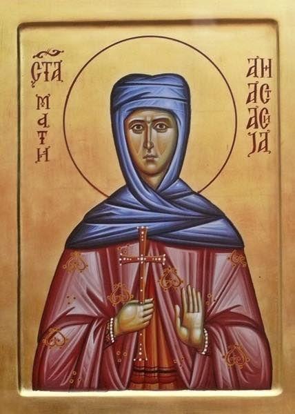 СПОМЕН ПРЕПОДОБНЕ МАТЕРЕ НАШЕ АНАСТАСИЈЕ СРПСКЕ, мајке Светога Саве