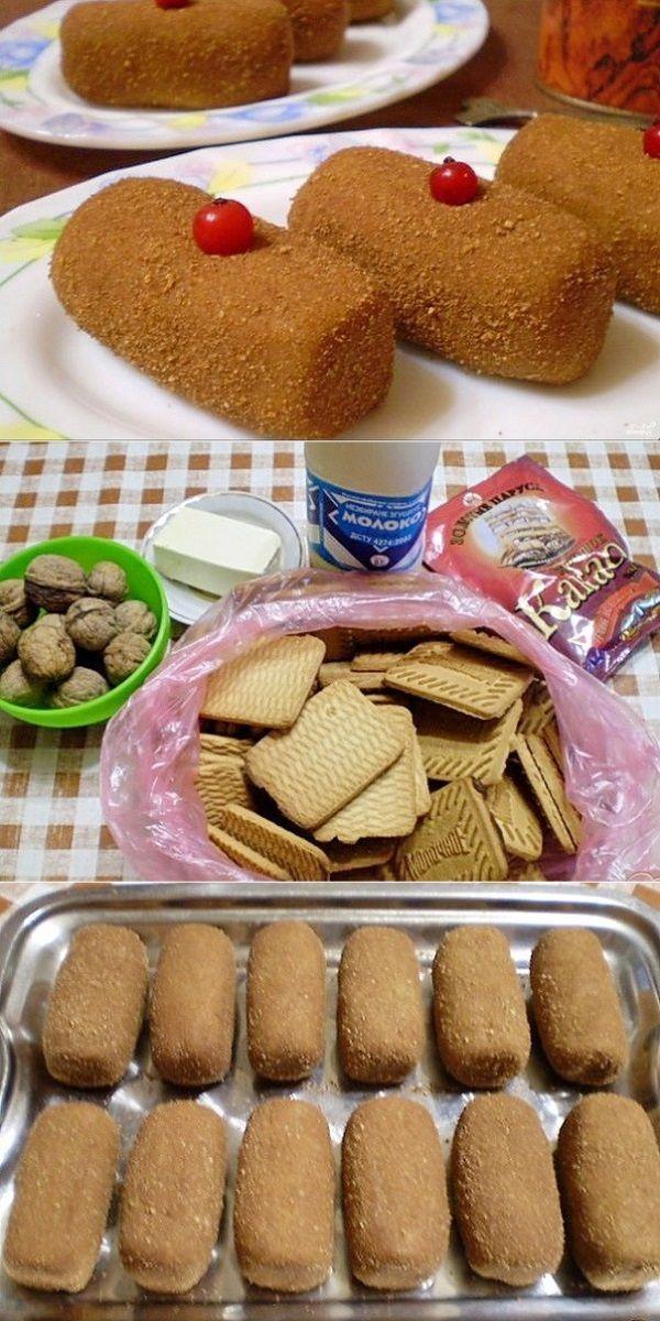 """Photo of Пирожное """"Картошка"""" из печенья"""