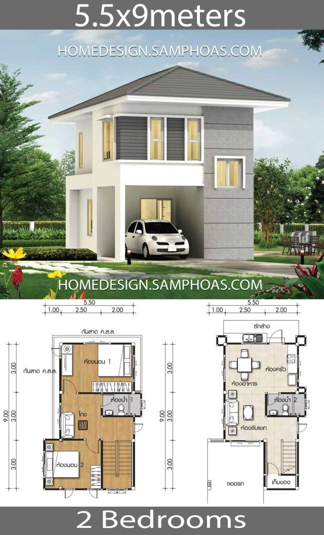 Small House Plans 5 5x9m With 2 Bedrooms Home Ideassearch Small House Plans Small House Architecture Beautiful House Plans Small beautiful house with plan