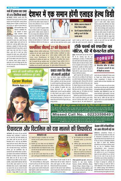 Newspaper Magazine Pdf