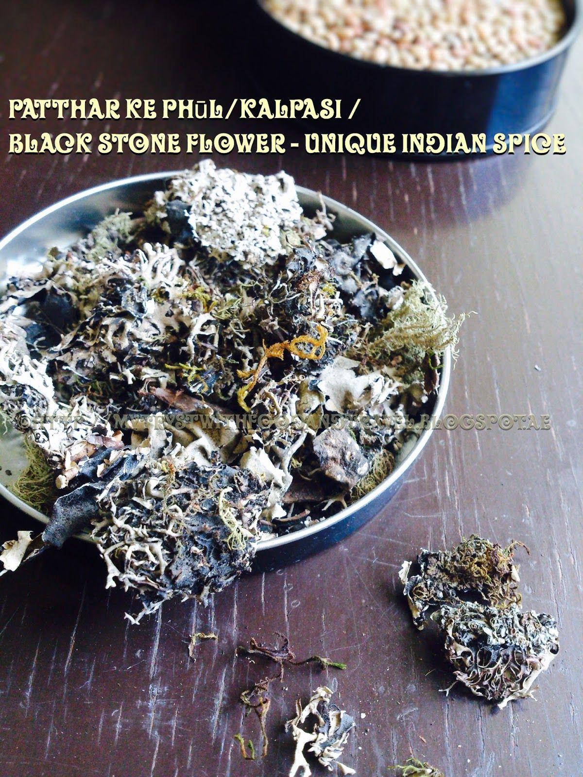 Black Stone Flower/Dagad Phool/Pathar Ke Phool/Kalpasi