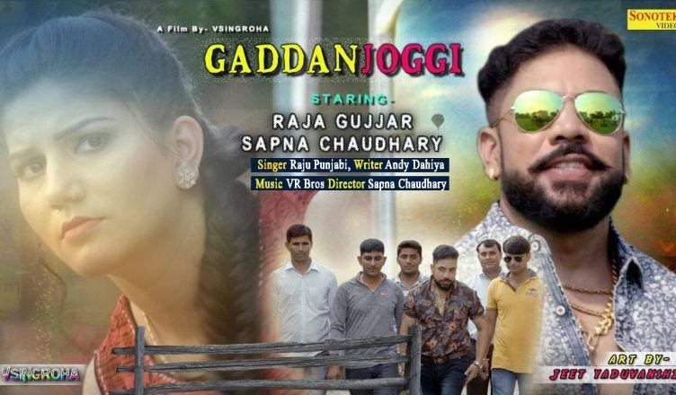 Gadan Jogi Teri Baten Nyari Raju Punjabi Sapna Choudhary New