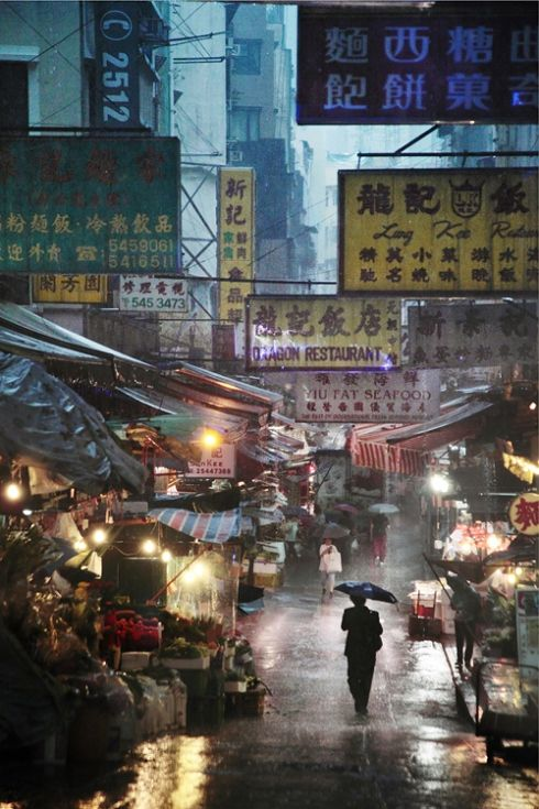 The cinematic wet streets of Hong Kong.