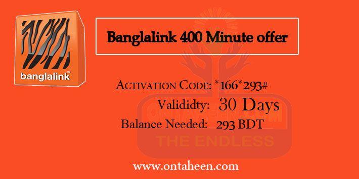 Banglalink Minute Offer All Banglalink Talktime offers