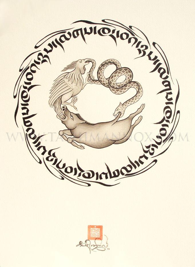 Greed Anger Ignorance Rune Symbols Buddhism Tibetan Art Art