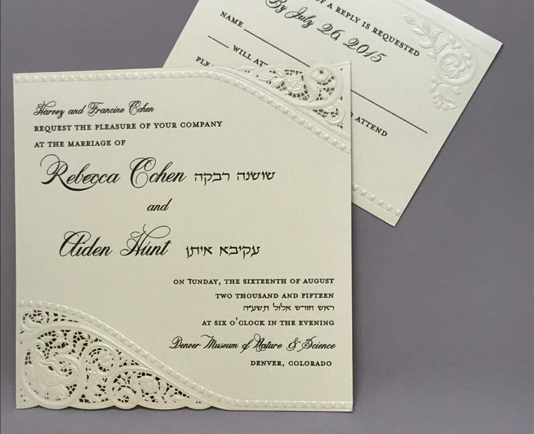 Lacey – Wedding Invitation | Hebrew Jewish Wedding Invitations ...