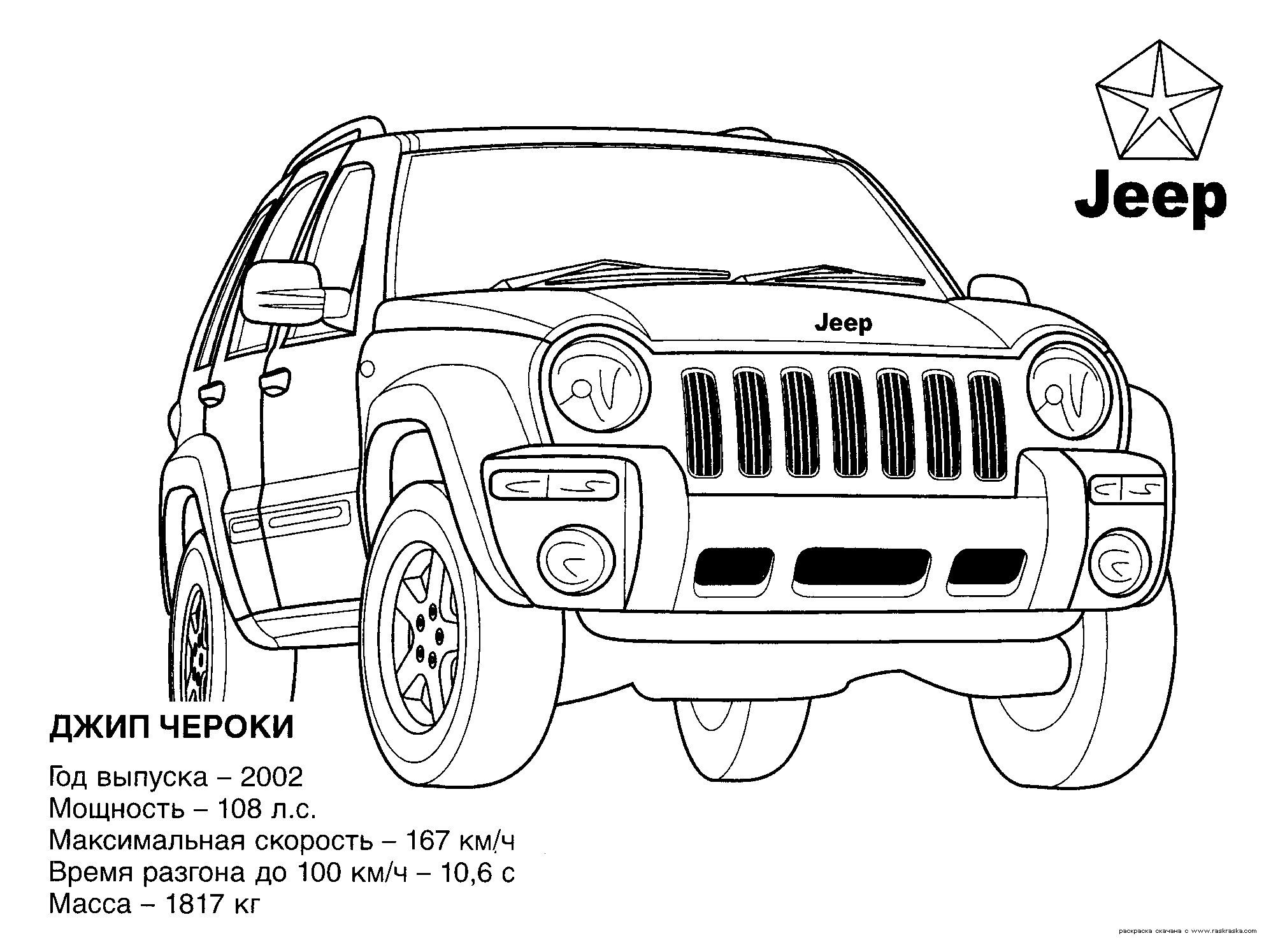 cartoon jeep cherokee drawings - Google Search | Jeep ...
