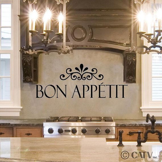 bon appetit kitchen vinyl lettering wall decal removable sticker home decor kitchen vinyl on kitchen decor quotes wall decals id=49221