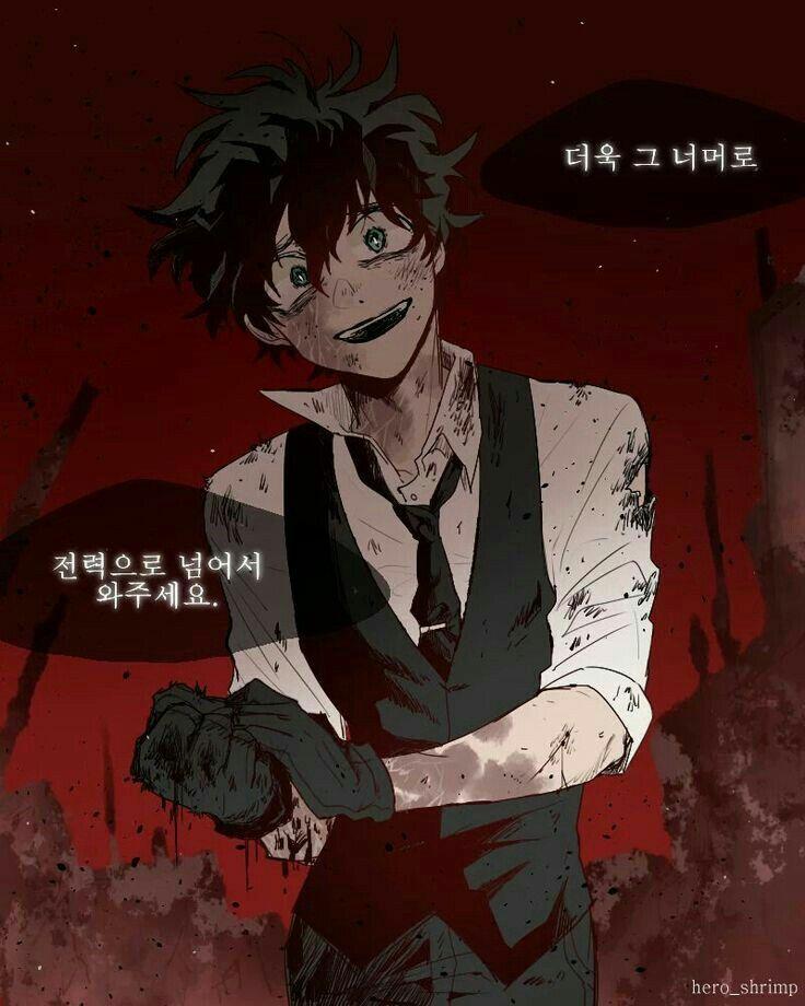 "Midoriya ""Deku"" Izuku, Villain, Text; My Hero Academia"