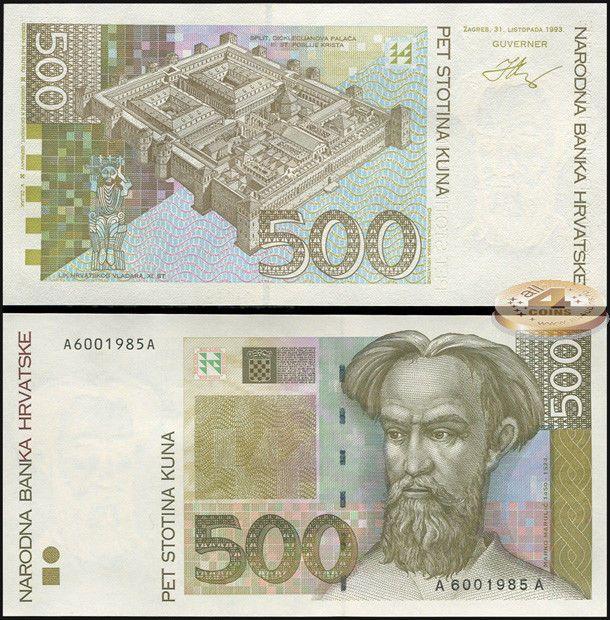 Croatia. 500 kuna. 1994 (Unc) Banknote Cat P.34a