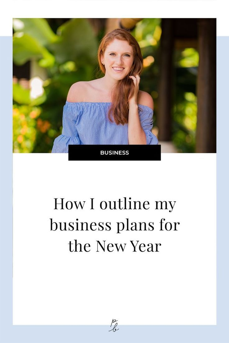 How I outline my business plans for the New Year — Paige